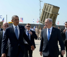 The Iron Dome: US-Israeli joint venture