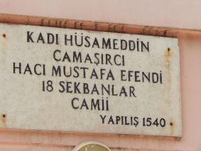 The longest name for a mosque in Istanbul