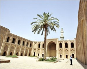 13th century Mustansiriya University, Baghdad
