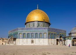 The Dome of the Rock - one of the oldest works of Islamic architecture