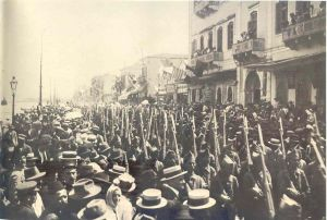 Greek army invades Izmir - May 1919