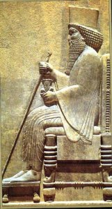 Darius the Great, 6th century CE King of Persia