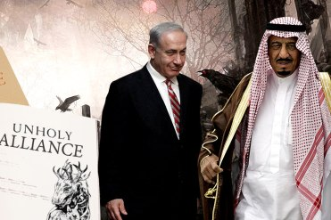 Israel arab