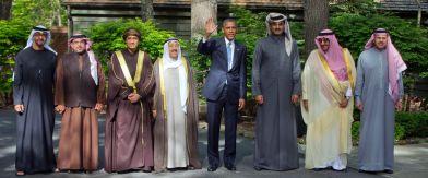 Obamas Arab mates