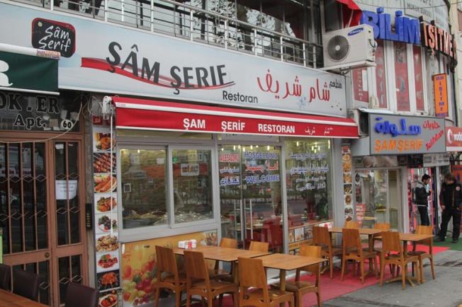 samserif_ak_final3