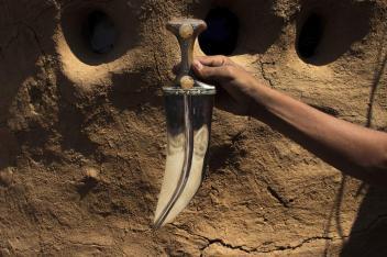 yemeni dagger